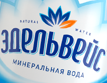 EDELVEYS mineral water