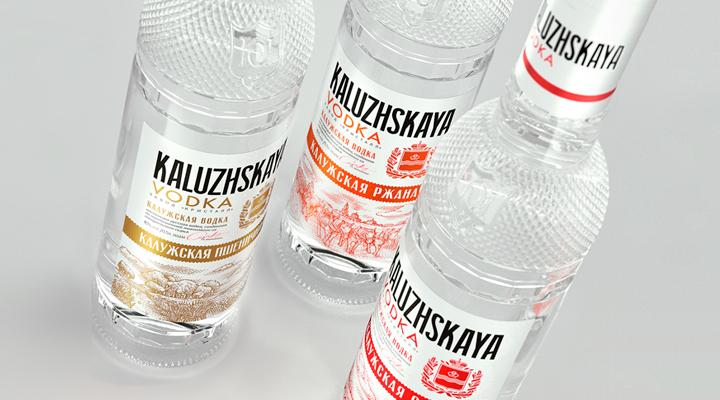 kaluzhskaya1
