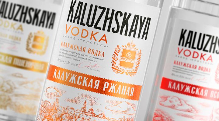 kaluzhskaya3