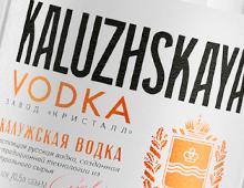 KALUZHSKAYA vodka