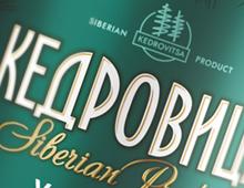 KEDROVITSA vodka