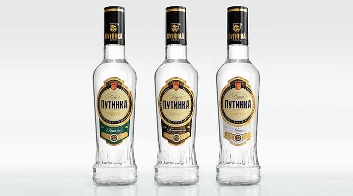 putinka_2