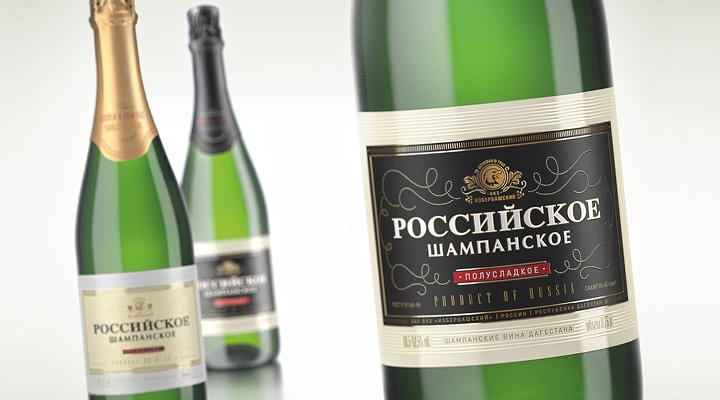 rus_champagne1