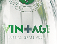 VINTAGE grape vodka