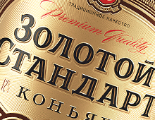 ZOLOTOY STANDART cognac
