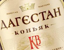 DAGESTAN cognac