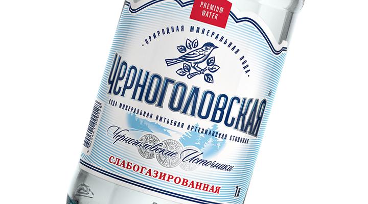 Chernogolovskaya3