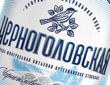 CHERNOGOLOVSKAYA Natural mineral water