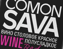 COMON SAVA