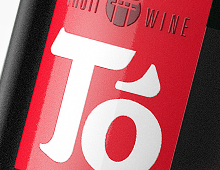 Wine To