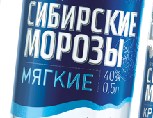 Sibirskie morozy vodka