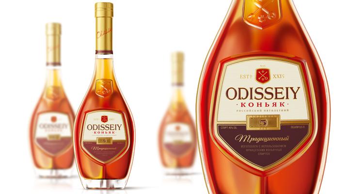 Cognac-ODISSEIY-3